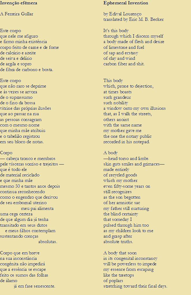 Poema Bilingue